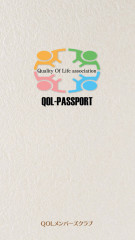 QOLクーポン1.png