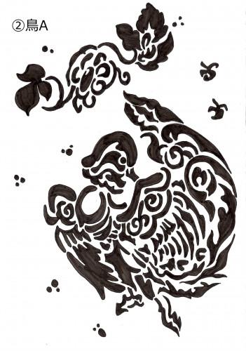 2、鳥A.jpg