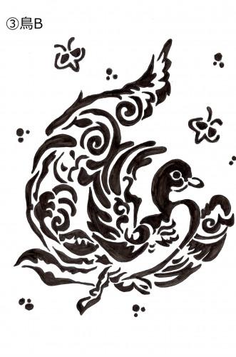 3、鳥B.jpg