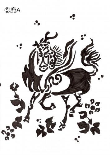 5、鹿A.jpg