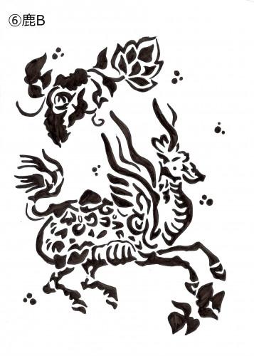 6、鹿B.jpg