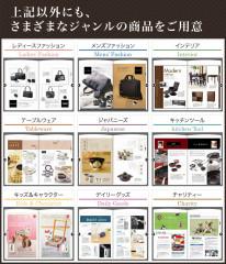 cataloggift_060.jpg