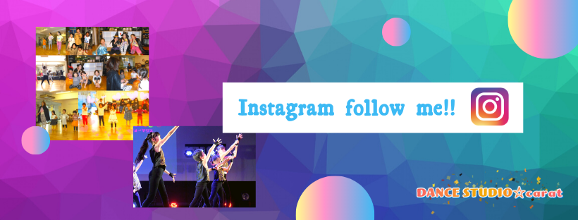 Blue and Pink Circle Games Influencer Neon Noir Facebook Cover.png