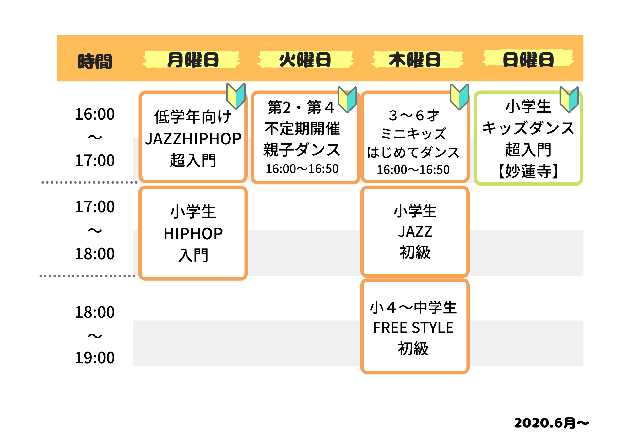 LESSON SCHEDULE (1).png