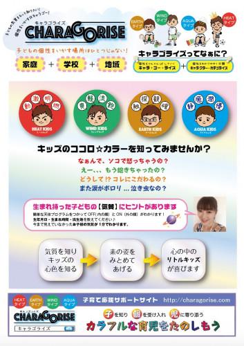 kishitsupage.jpg