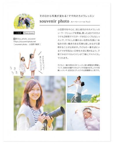 souvenir -photo様-4.jpg