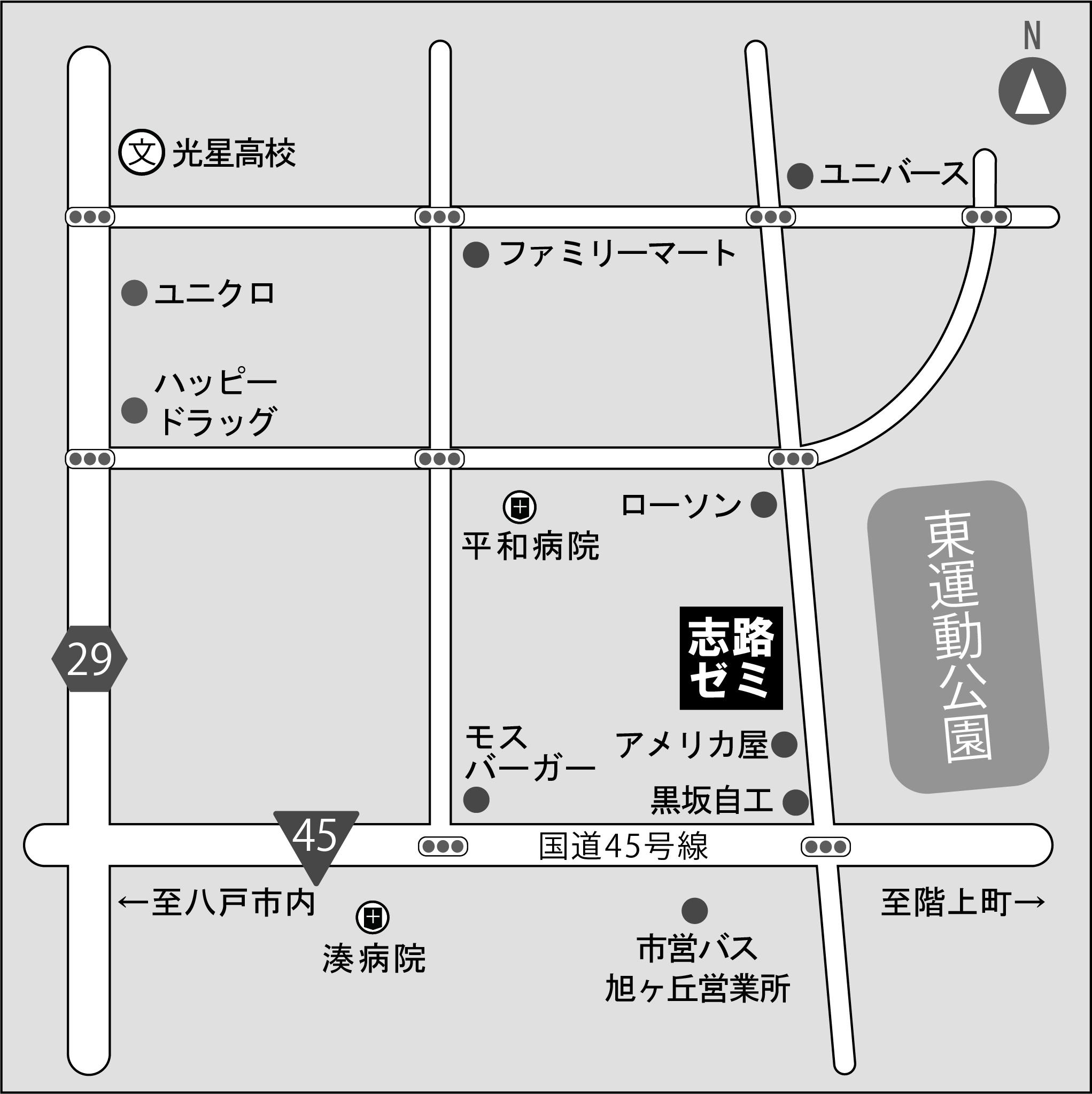 志路ゼミナールへのアクセス.jpg