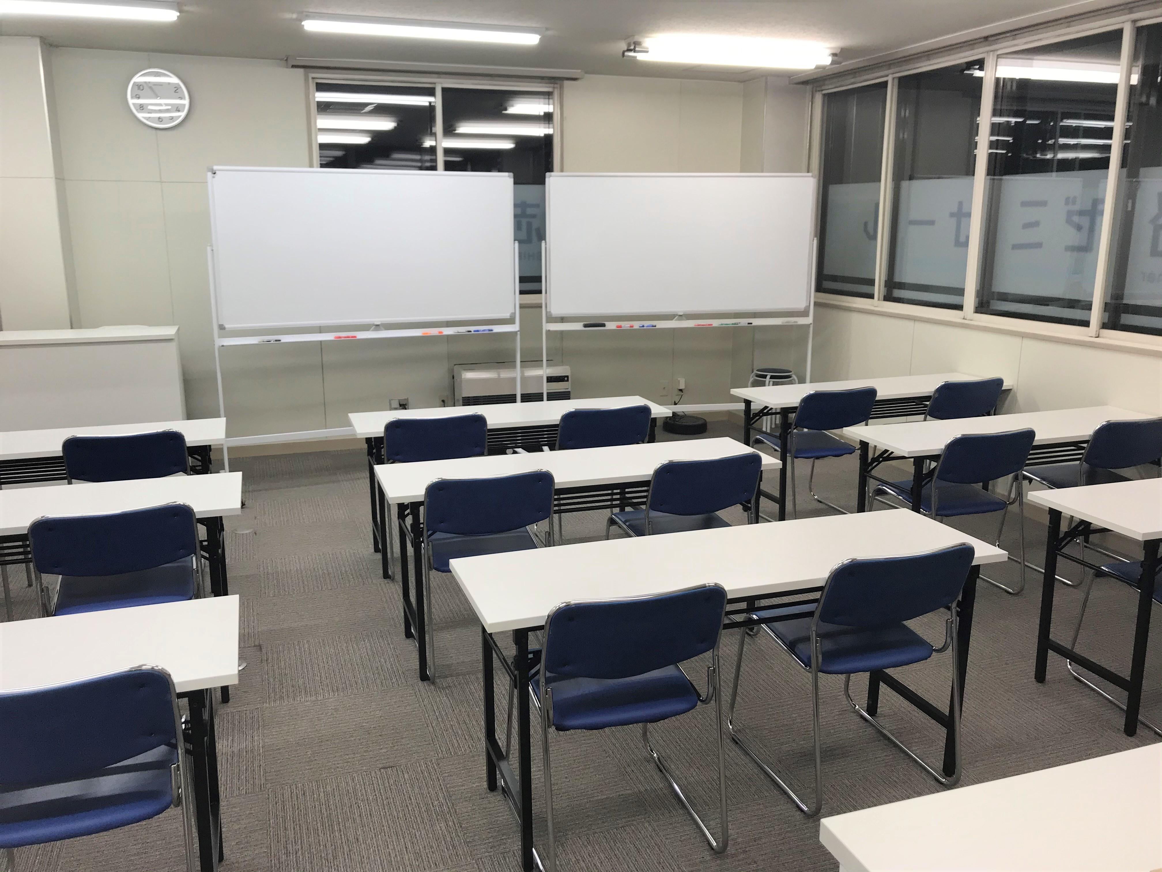 八戸の学習塾は志路ゼミナール!.jpg