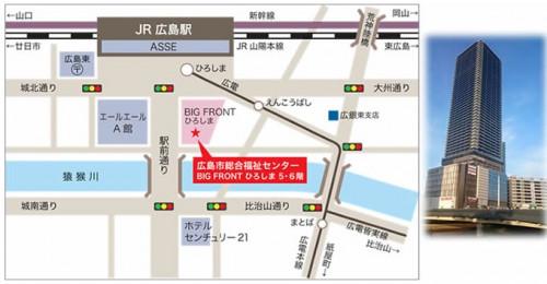 ビックフロント地図.jpg