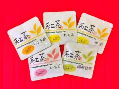 紅茶プレゼント画像.jpg
