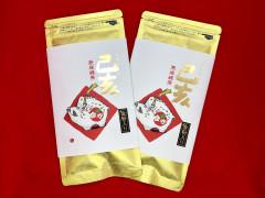 金粉茶(イノシシ)⑩.jpg