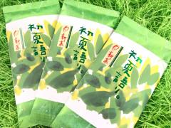 初夏語り 袋②.jpg