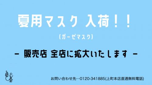 山田屋サムネイル編集16:9.001.jpeg