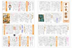 26A4A6EE-8499-4A0C-B400-D09D4C2FA086.JPEG
