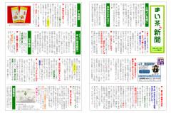 B211B969-96B3-4AC1-A65D-6380F8A146FB.JPEG