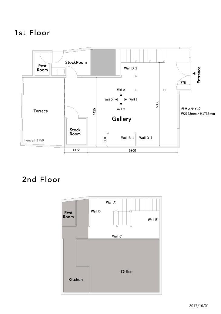 SISONgallery_floor_big.jpg