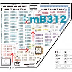4B5E4D7A-599B-4D85-A9D1-223E76D531B9.jpeg