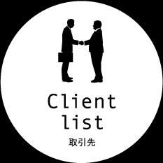 clientlist_c.png