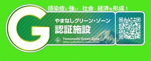 green_zone2.jpg