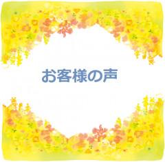026-09.png子w.png