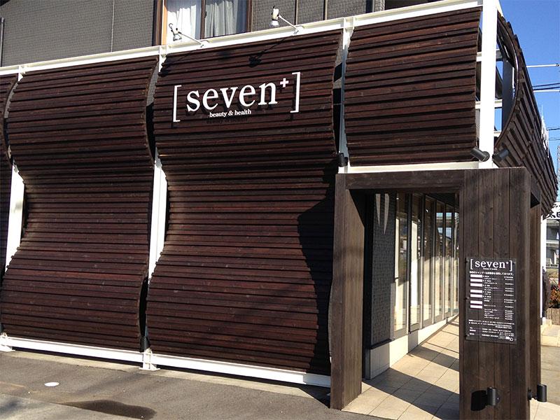 一宮市で人気の美容院 | seven+ イメージ