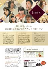 おしゃれに輝く大人髪スタイル(2017.12発売号)).jpg