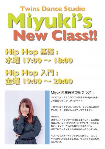 Miyuki新クラスチラシ.jpg
