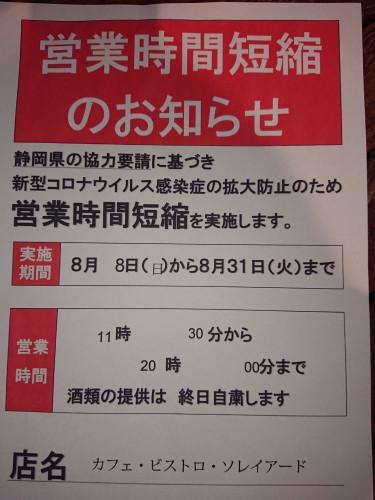 DSC_0017 (1).JPG