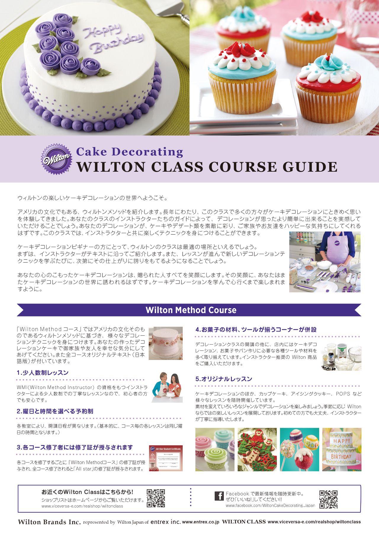 wilton_leaflet01.jpg