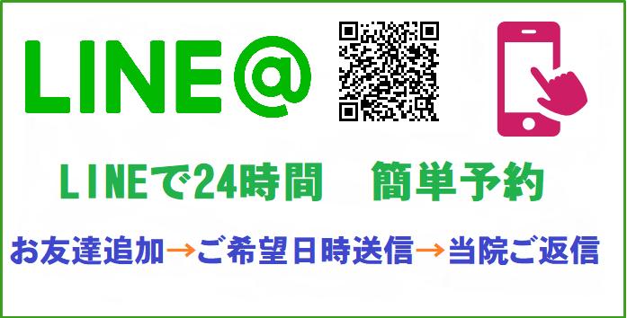 180815115829-5b7396d512e01 - コピー (2).png
