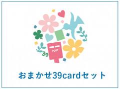 おまかせセット-03.jpg