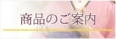 item_link_sp.jpg