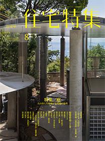 JT00021765_cover.jpg