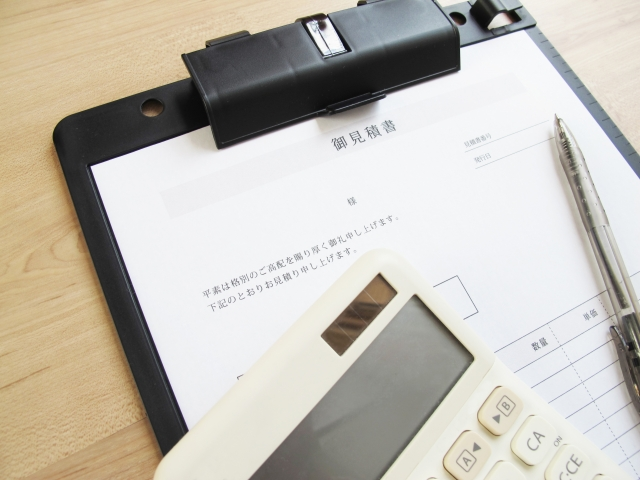 神戸市でマンション査定(見積り)をお考えなら【株式会社ラセフ】へご相談を!