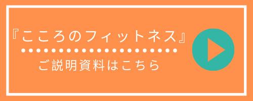 バナー ここF説明(医療用).png