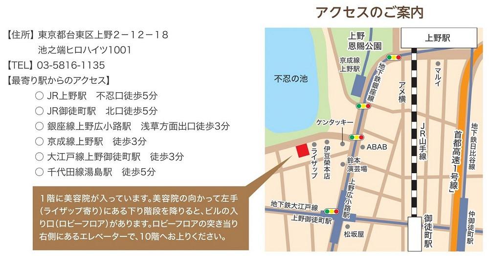 会社案内8(アクセス図+説明).jpg