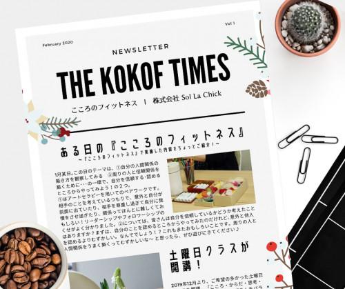kokof times 1.png