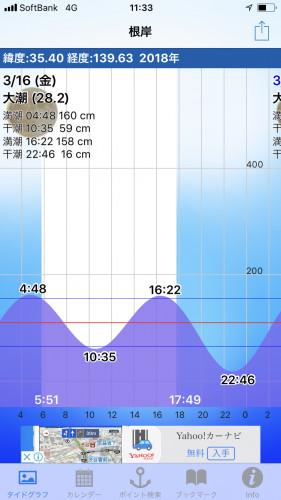 43AE9983-E1E8-4B03-A10D-B2353C16F38D.png