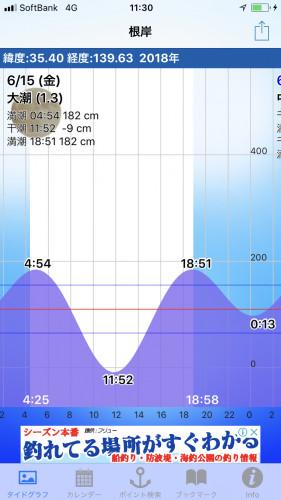 FD233D5D-D03C-4BCC-B97B-17713F3F2126.png