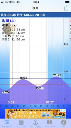 3EA6BFAD-08B1-4867-93C0-F92CABC8E05D.png