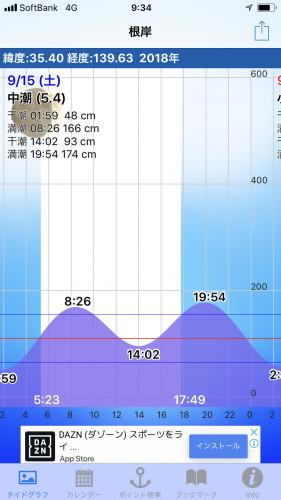 BC938EDA-A66B-4AC8-B27C-3D672EFEBC00.png