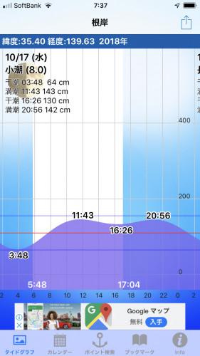 851AA47F-040A-4C59-887C-C20C98A7F0B4.png