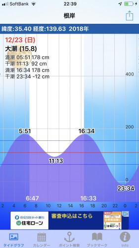 AF2EB306-C162-4C59-ABB0-766DDADC481C.png