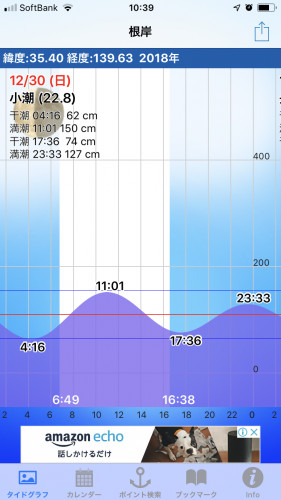 90F165A4-3D79-4B58-B398-EFF9CBE69689.png