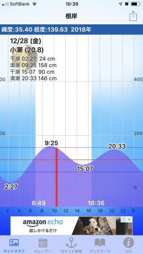 5DDB3EA7-29A6-44D5-B280-785FC3DF3EAC.png