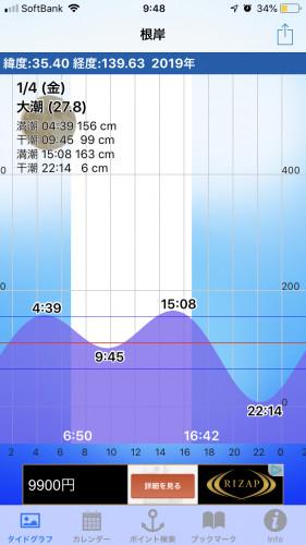 4FECE3C0-EA92-4A59-B8BB-41D6AC67E090.png