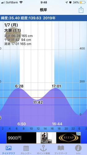 BCD7C6E2-DF95-46E3-9DAD-039F1C124DC8.png