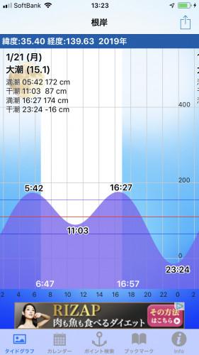 1825721C-D2D1-4AD0-A412-0A1565A846A3.png