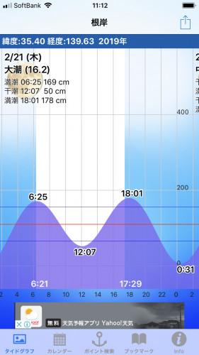 B6373D15-75A3-4C13-9A84-658CBF2A5558.png