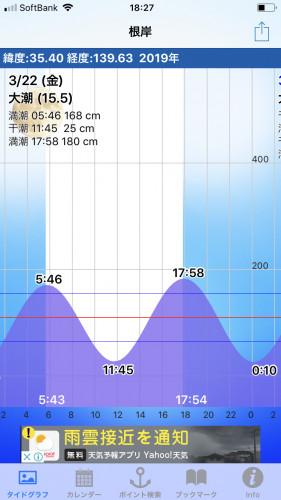 ECACC216-854D-4A3D-9EA3-6408265846CC.png